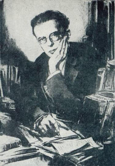 A picture of the author Aldous Huxley