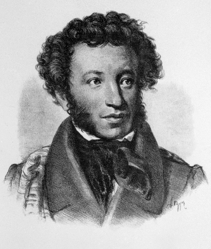 A picture of the author Alexsander Pushkin