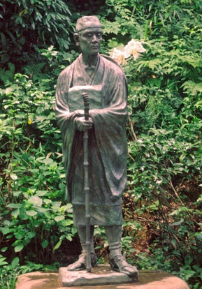 A picture of the author Matsuo Basho
