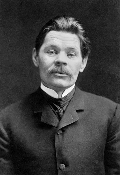 A picture of the author Maxim Gorky