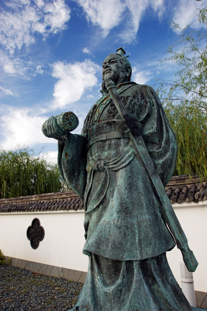 A picture of the author Sun Tzu