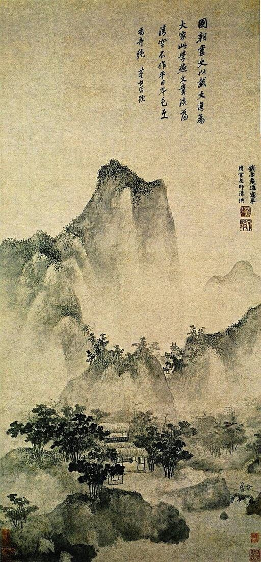 An illustration for the story Alone Looking at the Mountain by the author Li Bai