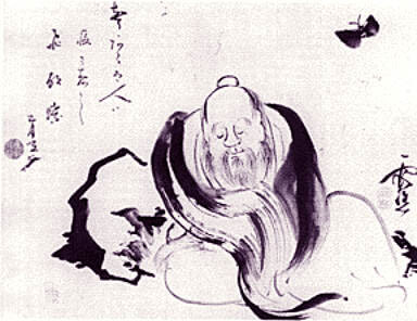 Chuang Tzu and the Butterfly