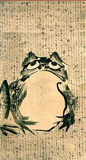 An illustration for the story Frog Poem by the author Matsuo Basho