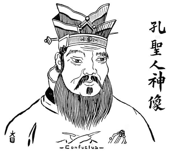 An illustration for the story A Story from Confucius by the author Confucius