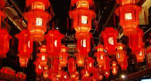 Chinese Lanterns in Reginald's Christmas Revel